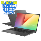 【現貨】ASUS 獨顯筆電 X512FL i5-10210U/16G/1T/MX250/W10 筆電