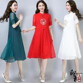 民族風復古中式刺繡氣質旗袍唐中長短袖連身裙【萬聖節推薦】