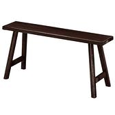 椅子 AT-861-14 4.2尺長板凳【大眾家居舘】