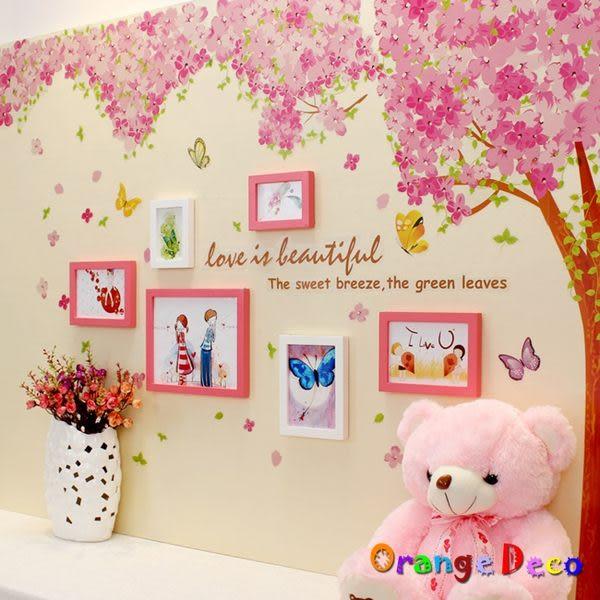 壁貼【橘果設計】PF231 進口實木相框牆 藍丁膠不傷牆設計 創意照片牆 相框組合壁貼 壁紙