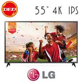 (新品) LG 樂金 55UK6320 液晶電視 廣角 4K IPS 智慧連網 2018 全新上市 公司貨 零利率