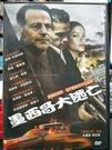 挖寶二手片-0B02-623-正版DVD-電影【墨西哥大逃亡】-諾爾古格列米 賈姬霍蘭(直購價)