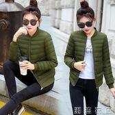 冬季新款棉衣女短款韓版修身羽絨棉服時尚棉襖棒球服裝女外套  潮流衣舍
