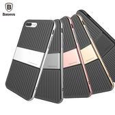 倍思Baseus iPhone 7/7P 旅行殼 吊繩 掛繩 雙重保護防摔手機殼 保護套 (購潮8)