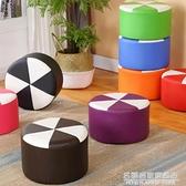 皮凳子實木圓凳客廳小凳子時尚皮墩創意換鞋凳家用沙發凳小板凳 NMS名購新品