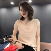 2020春夏季韓版冰絲衫針織t恤女薄款短袖簡約半高領寬鬆打底上衣 伊蘿