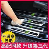 本田9.5代雅閣改裝專用迎賓踏板 十代雅閣門檻條改裝踏板裝飾 晴光小語