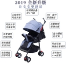 嬰兒推車可坐可躺簡易輕便攜式折疊小寶寶傘...
