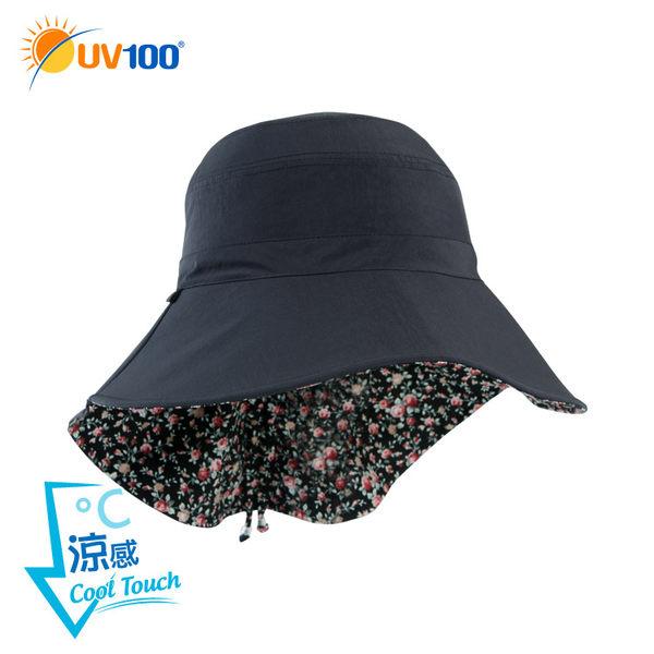 UV100 防曬 抗UV-涼感花卉雙面帽