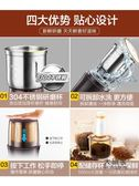 研磨機 磨粉機家用超細干磨研磨小型五谷雜糧咖啡豆迷你電動打粉碎機