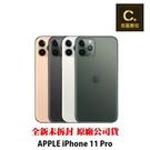 APPLE iPhone 11 Pro 64G  空機 【吉盈數位商城】