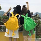 書包女韓版小清新初高中學生背包卡通萌系可愛青蛙帆布後背包 概念3C旗艦店