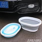 汽車可摺疊水桶車用便攜式洗車桶旅行專用車載釣魚戶外伸縮大容量 科炫數位