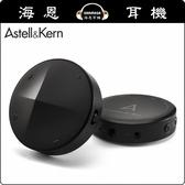 【海恩數位】韓國 Astell&Kern XB10 隨身藍牙DAC耳擴 aptX HD 2.5mm 平衡輸出 德錩公司貨