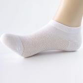 襪子短襪薄款透氣棉超薄矮腰夏季船襪男黑白