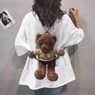 玩偶包 可愛小熊毛絨包包女2021新款潮ins網紅卡通玩偶包毛毛個性後背包