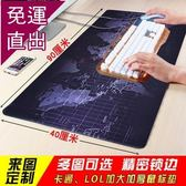 滑鼠墊 遊戲超大號滑鼠墊鍵盤墊鎖邊加厚筆記本電腦書桌墊鍵盤膠墊遊戲鼠標墊超大號辦公桌墊