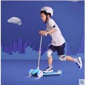 小米兒童滑板車米兔3輪溜溜車3-6歲小孩寶寶玩具車踏板劃板車便攜 MKS萬聖節狂歡