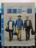 影音專賣店-P02-020-正版DVD*電影【瀟灑搶一回】-摩根費里曼 米高肯恩 亞倫阿金