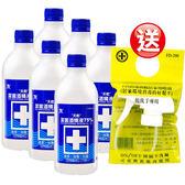 天乾潔菌酒精液75%X6入 附一只噴頭(乙類成藥)【媽媽藥妝】
