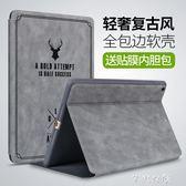 新款iPad保護套蘋果平板電腦iPad9.7寸硅膠軟殼a1822皮套      芊惠衣屋