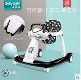 學步車 學步車多功能防側翻6/7-18個月嬰兒男寶寶手推可坐女孩幼兒童折疊 非凡小鋪 igo