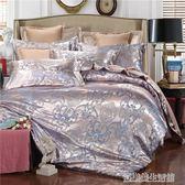 床組 歐式貢緞提花4四件套1.5M1.8m2.0床絲綢被套床單雙人尺寸床上用品