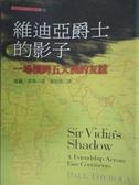 【書寶二手書T1/翻譯小說_JNM】維迪亞爵士的影子:一場橫跨五大洲的友誼_秦於理