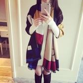 圍巾女士秋冬季正韓百搭格子仿羊絨披肩兩用外搭加厚超大保暖披風 快速出貨