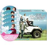 台劇 - 22K夢想高飛DVD (全20集/5片) 孟耿如/宥勝/郭書瑤