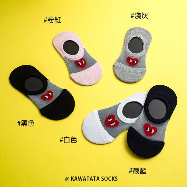 韓國川久透明腳背隱形襪/5色【558051806】
