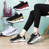 鬼步舞鞋新款軟底跳舞鞋廣場舞鞋透氣曳步舞蹈鞋運動鞋男女