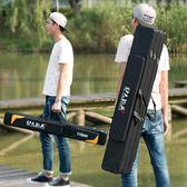 黑五好物節漁具包釣魚包收納包魚具包魚竿包三層桿包