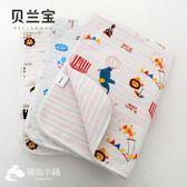 寶嬰兒隔尿墊超大防水透氣可洗純棉姨媽床墊其他尺寸可聯繫客服 潮流小鋪