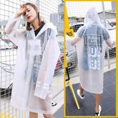 旅行透明雨衣外套時尚男戶外徒步雨披單人長款防雨便攜xx8441【Pink中大尺碼】