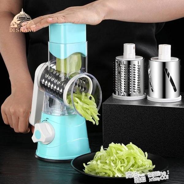 做菜神器廚房馬鈴薯絲刨絲器切絲切菜機家用擦絲器工具多功能切片器 夏季新品