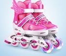 直排輪 溜冰鞋兒童全套裝直排輪男童中大童女小孩初學者旱冰輪滑鞋可調節【快速出貨八折鉅惠】