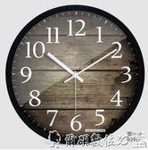 掛鐘 靜音掛鐘現代時尚客廳個性臥室石英時鐘表 爾碩數位3c