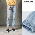 水洗素面彈力縮口褲 【UN-2134】 (ROVOLETA)