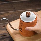 手動咖啡壺 無柄細嘴壺304不鏽鋼細口壺掛耳咖啡壺家用迷你滴漏壺