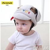 頭帽防撞神器頭部保護墊夏天透氣夏季學走路學步 聖誕節全館免運