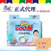 GOO.N 日本大王紙尿褲-國際版XL(30片X8串/箱) 獨家代理