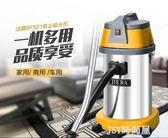 潔霸吸塵器BF501吸水機家用強力大功率商用工業洗車店專用30升QM   JSY時尚屋
