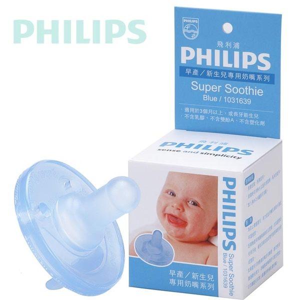 【奇買親子購物網】飛利浦 PHILIPS 5號 奶嘴(粉紅/粉藍)
