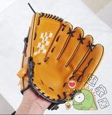 棒球壘球用品-運動棒壘球手套兒童 壘球手套兒童少年 青年成人壘球投手