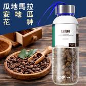 CoFeel 凱飛鮮烘豆瓜地馬拉安地瓜花神中烘焙咖啡豆玻璃精裝瓶(MO0072S)
