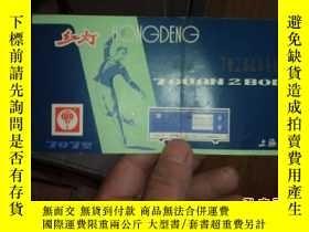 二手書博民逛書店罕見紅燈牌797型七管二波段半導體收音機說明書28212 上海無