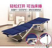 多功能躺椅摺疊床午休單人簡易便攜辦公室陪護涼家用隱形午睡床成子 WD WD魔方數碼館