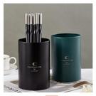 北歐不銹鋼筷子筒輕奢家用餐廳飯店商用瀝水收納盒餐具筷子簍桶籠 一米陽光