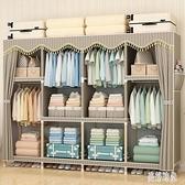 衣櫃簡易布衣櫥實木布藝簡約現代經濟型組裝宿舍省空間出租房CC2473『美好時光』